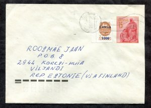 d244 - LATVIA 1993 Postal Stationery Cover to ESTONIA. Surcharge Issue