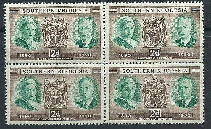 Southern Rhodesia SG 70   Block of 4  - 2 MUH 2 MH
