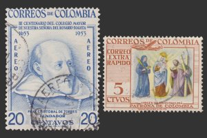 COLOMBIA 1954. AIRMAIL STAMP. SCOTT # C262 - 64. USED