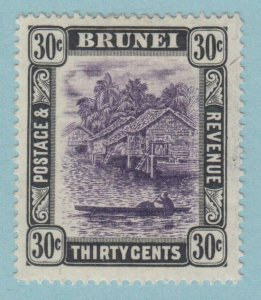 BRUNEI 31  MINT HINGED OG *  NO FAULTS VERY  FINE !