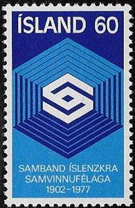 Iceland, Island, SC 501, MNH