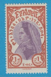 ETHIOPIA 162  MINT NEVER HINGED OG * *  NO FAULTS EXTRA FINE !
