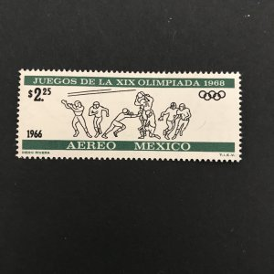 Mexico 1966 #C-319, MNH, SCV $.90, See Description