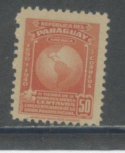 Paraguay 374  MNH