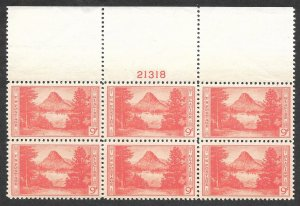 Doyle's_Stamps: 1934 9-cent  Glacier National Park  PNB Scott  #748**
