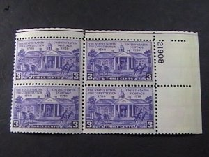 US # 835-MINT NEVER/HINGED---UR--PLATE # BLOCK OF 4(#21908)---CONSTITUTION--1938