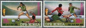 Korea 1985. FIFA World Cup 1986, Mexico (II) (MNH OG) Set of 2 stamps