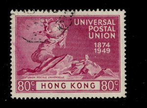 HONG KONG GVI SG176, 80c bright reddish-purple, USED.