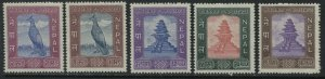 Nepal 5 values another partial set mint o.g. hinged