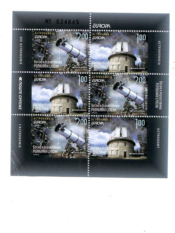 Bosnia/Serb 2009 Europa sheet Mint VF NH - Lakeshore Philatelics