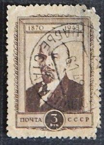 V.I. Lenin,  (1222-T)