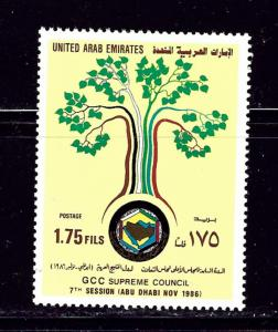 United Arab Emirates 222A 1986 issue