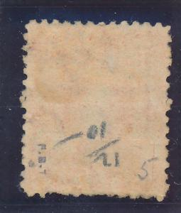 Bahamas Stamp Scott #12, Unused, No Gum, Hinge Remnants, 1863-75 1p QV - Free...