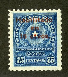 PARAGUAY 263 MH BIN $.25