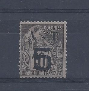 French Colonies (Annah & Tonkin), 9, Overprinted Single, **Hinged**