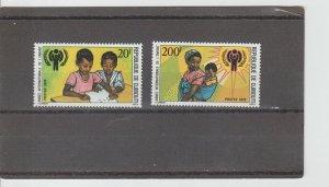 Djibouti  Scott#  489-490  MNH  (1979 International Year of the Child)