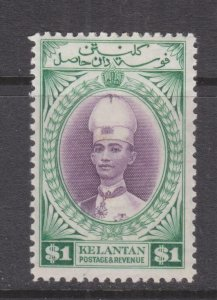 KELANTAN, 1937 Sultan Ismail,$ 1.00 Violet & Blue Green, lhm., slight spots.