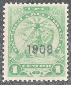 DYNAMITE Stamps: Paraguay Scott #174  – UNUSED