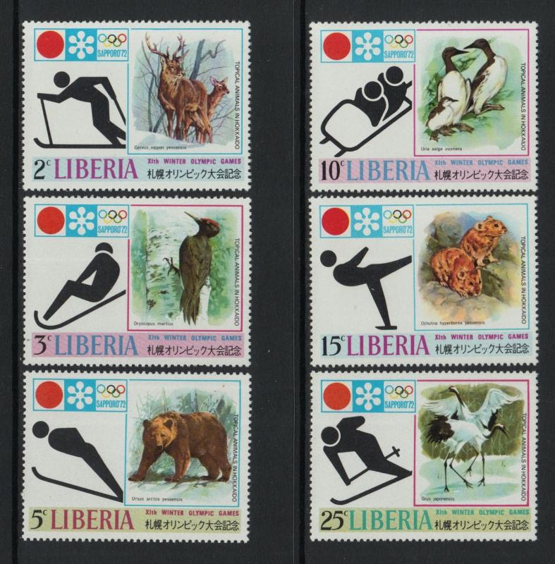 XG-O386 OLYMPIC GAMES - Liberia, 1972 Winter, Sapporo '72, Animals Birds MNH Set