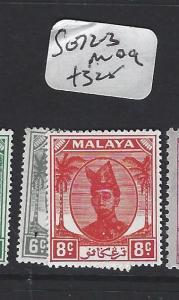 MALAYA  TRENGGANU   (PP1605B)  SULTAN  6C, 8C  SG 72-3   MOG