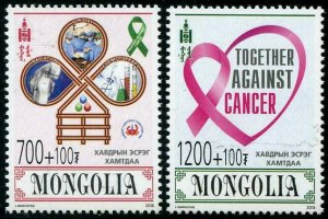 HERRICKSTAMP NEW ISSUES MONGOLIA Fight Against Cancer S.P.