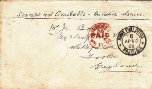 1902, British APO Pretoria,South Africa to Wakefield, England (37493)