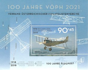Austria   SS   Airplane Mint NH VF  2018 PD