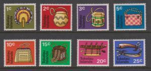 Tokelau 1971 Native Crafts Sc#25-32 VF MNH
