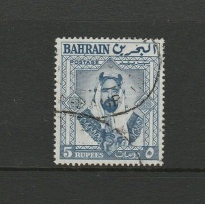 Bahrain 1960 Defs 5Rs Used SG 126