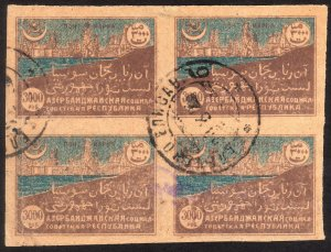 1921, Azerbaijan 3000R, Used block of 4, Sc 28