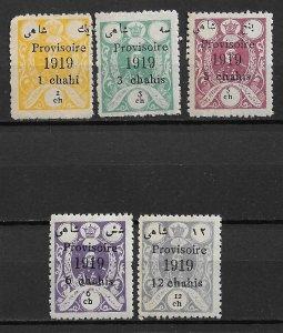 1919 Iran 617-21 MNH