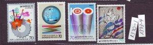 J23349 JLstamps 1984 south korea mnh #1370,1371,1393,1394 designs