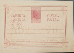O) 1880 SPANISH ANTILLES,  ERROR - DOUBLE PRINTING, KING ALFONSO XII 4c, POSTAL