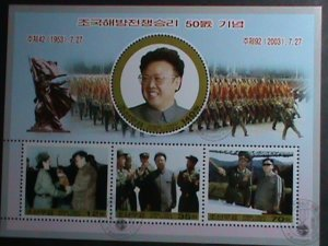 KOREA STAMP 2003-SC#4314- 50TH ANNIVERSARY-VICTORY OF KOREAN WAR MNH S/S-VF
