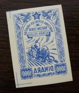 Croatia OSIJEK Yugoslavia PROOF Revenue Stamp 1000 Dinara  C2