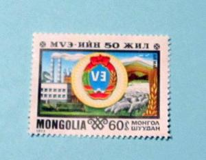 Mongolia - C92, MNH Comp. - Mong. Trade Union. SCV  - $1.25