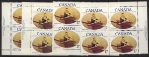 Canada - 1980 17c Ned Hanlan Imprint Blocks mint #862