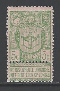 Belgium Sc # 76 mint  hinged (RS)