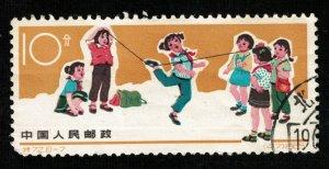 China, 1965, Children's Games, China, Sport, 4分 (RТ-570)