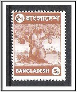 Bangladesh #44 Jack Fruit MNH