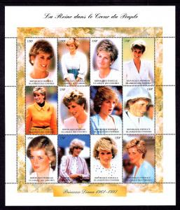 Comoro Islands 813 Princess Diana Souvenir Sheet MNH VF