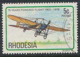 Rhodesia   SG 571 SC# 409  Used Anniv of Powered Flight Aircraft see details