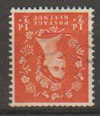 Great Britain SG 570wi  Used  watermark inverted