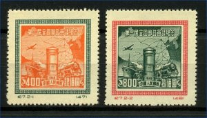 China 1950 Postal Conference sg1469/70 cv£90+ (2)Mint, Set of Stamps