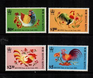 Hong Kong MNH 665-8 Year Of The Cock 1993
