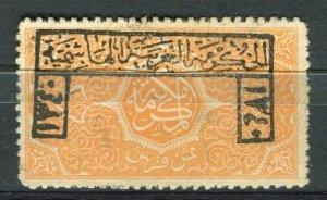 SAUDI ARABIA; 1922 early Hejaz Hashemite 1340 Optd. fine Mint 1/8Pi value