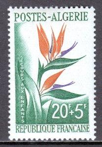 Algeria - Scott #B95 - MNH - Gum bumps - SCV $5.50
