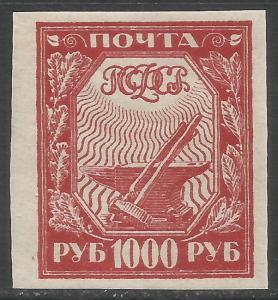 RUSSIA 186c MNH PELURE 143F-1