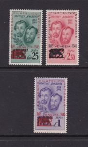 Italy x 3 Locals (Venezia) from late WW2 all MNH
