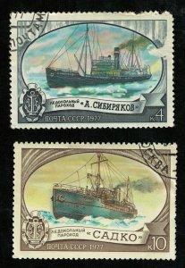 Ships, USSR, (2724-T)